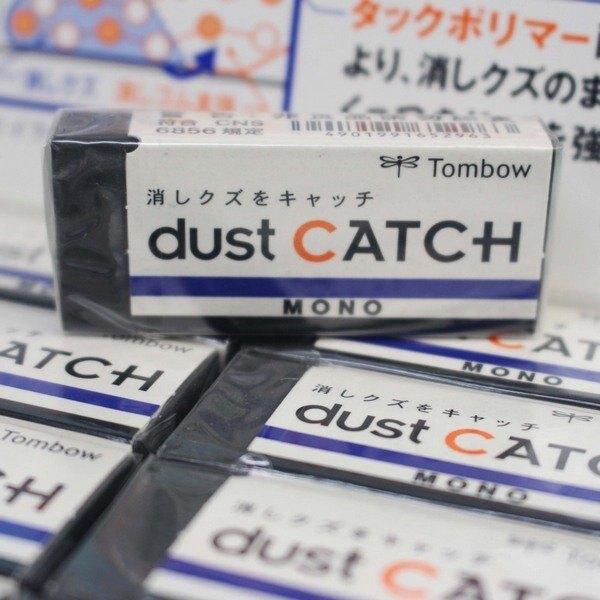 TOMBOW 蜻蜓牌橡皮擦 EN-DC黑色橡皮擦/一個入(定28) MONO EN-DC dust CATCH 橡皮擦 塑膠擦 日本原裝