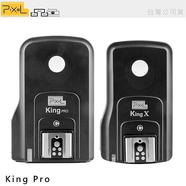 EGE 一番購】PIXEL【KING Pro C 一對一】無線TTL閃燈觸發器 2.4G for CANON【公司貨】