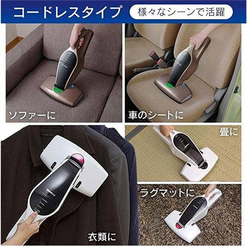IRIS OHYAMA 【日本代購】 手持無線充電吸塵器/塵蟎機/紫外線殺菌IC-FDC1 - 粉色
