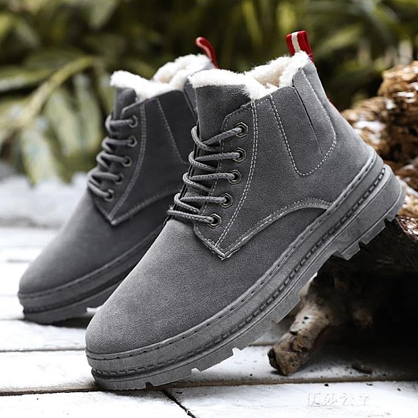 冬季棉鞋男加絨男士雪地靴男鞋中高筒加厚保暖馬丁靴棉短靴子秋季【快速出貨】