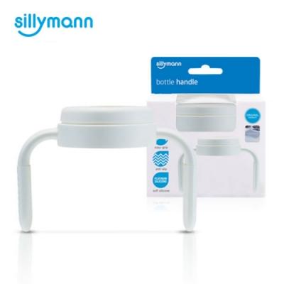 韓國sillymann 100%鉑金矽膠奶瓶防滑把手-2入