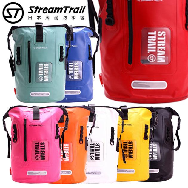日本【Stream Trail】25L 雙肩背包 戶外活動 防水包 水上活動 衝浪 游泳 登山 旅行包 後背包 休閒包