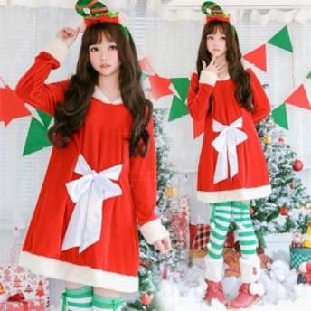 二枚送料無料/クリスマスコスプレ Santa 女性用 サンタウェア 長袖ワンピース 大きいサイズ 衣装 可愛い サンタクロース 聖夜パーティー