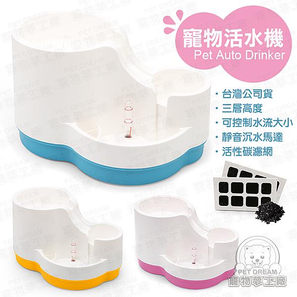 寵物電動活水機 Acepet 愛思沛 台灣公司貨 水噴泉 流水機 自動飲水器 活性碳 寵物飲水機