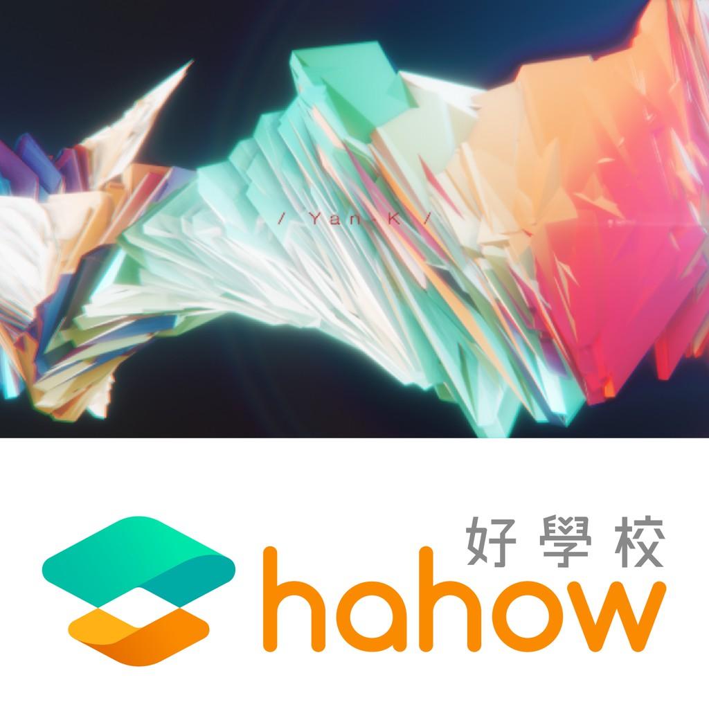 AE/MG    動畫特效 Vol.1【 課程簡介 】Motion Graphics 是近年來影視業的新興產業之一,近幾年在國外已發展得相當成熟,在台灣卻相當缺少教學以及學習資源。Motion Gra