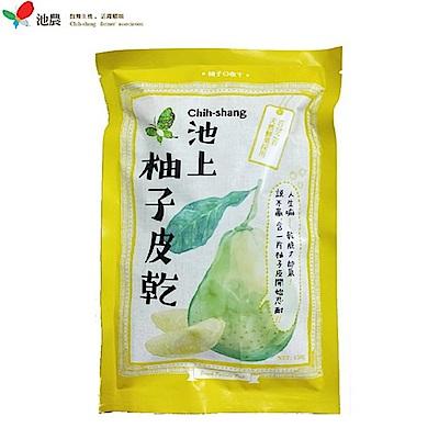 池上鄉農會 池上農會-柚子皮乾(150g)