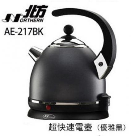 北方 多功能超快速電茶壺 AE217BK 優雅黑 AE-217BK