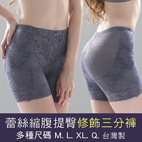 【 唐朵拉 】台灣製-高腰新機能束褲-三分褲修飾褲/雕塑曲線/透氣/無痕/女內褲/產後(507)
