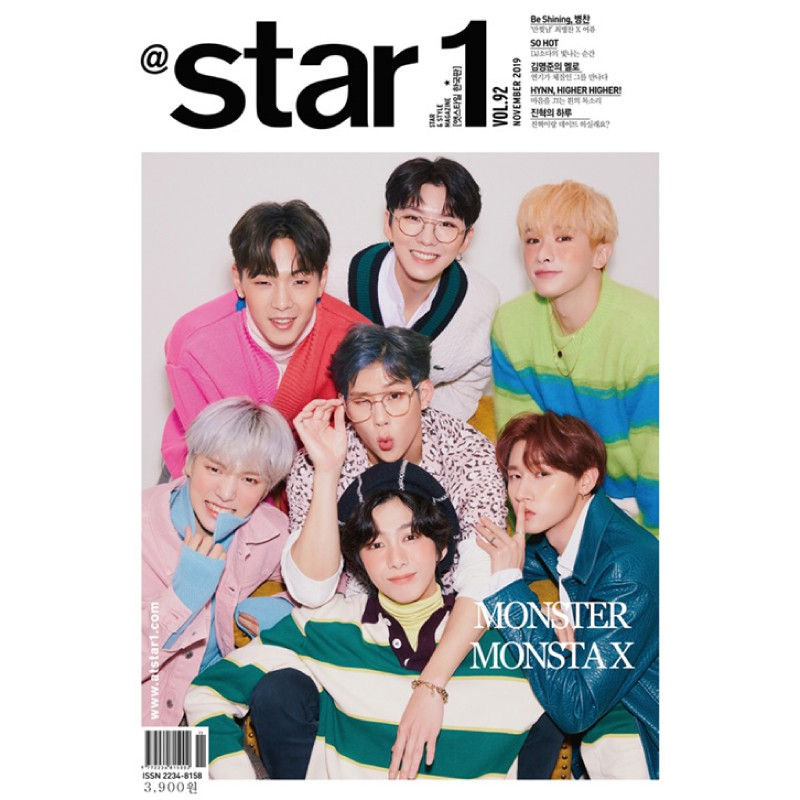 atstar 1 (KOREA) 11月號/2019