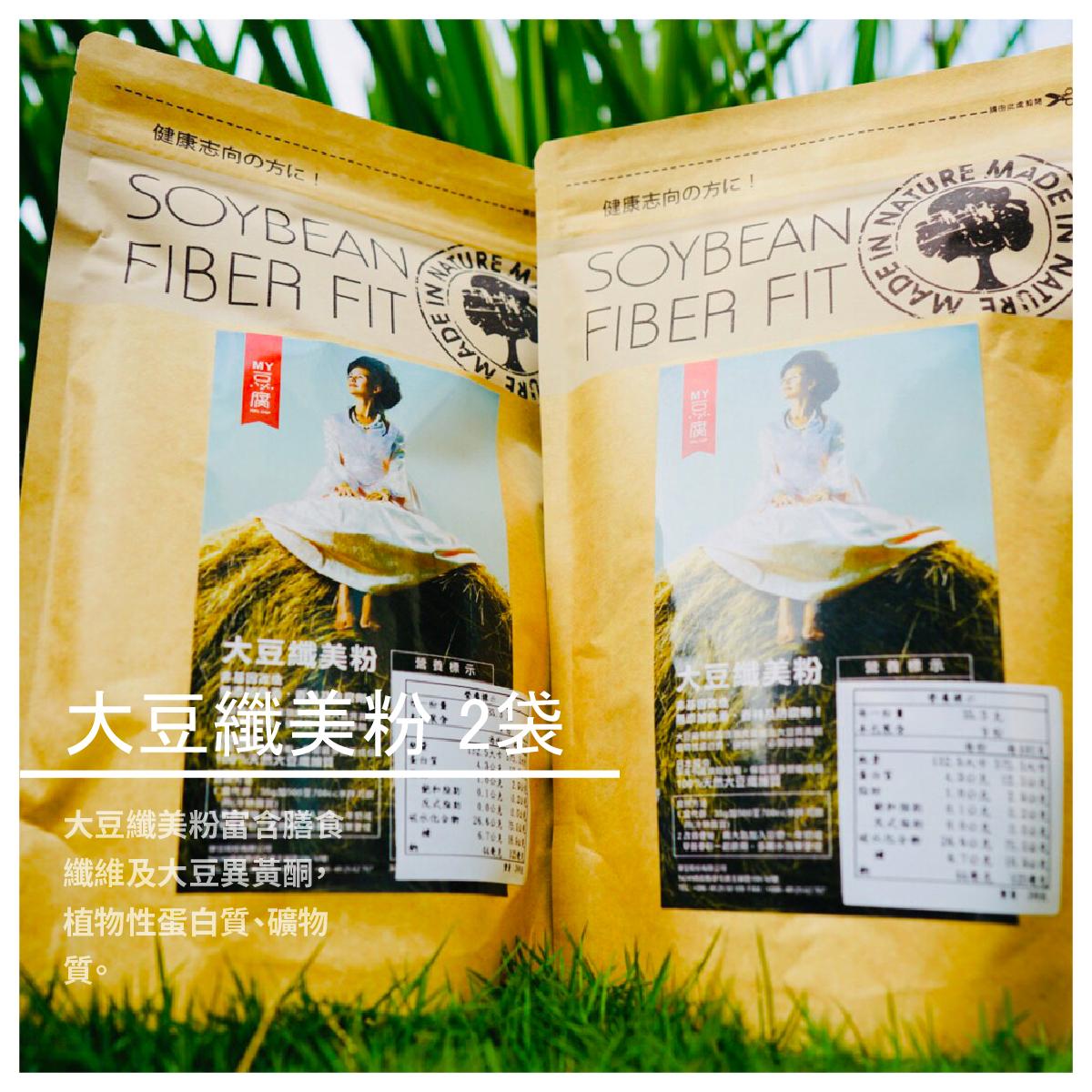 【麥豆-用良心煮豆漿做豆腐】大豆纖美粉 600g/袋