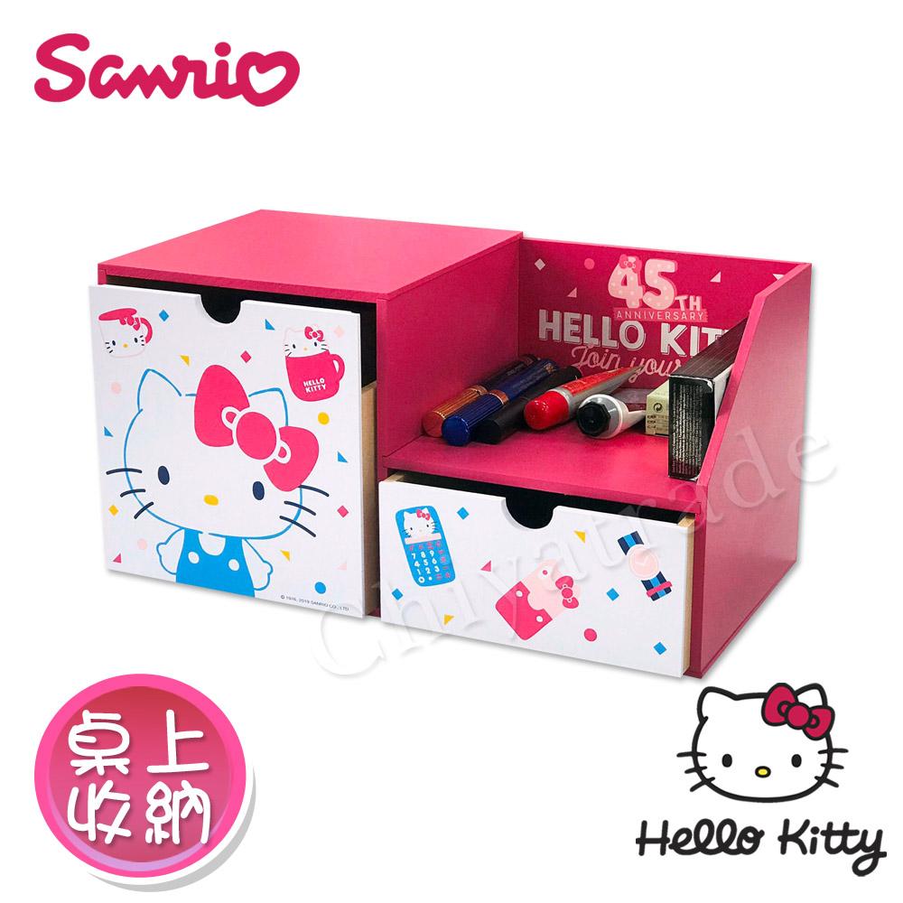 【Hello Kitty】凱蒂貓 繽紛玩美 桌上橫式雙抽屜盒 文具收納 桌上收納(正版授權台灣製)