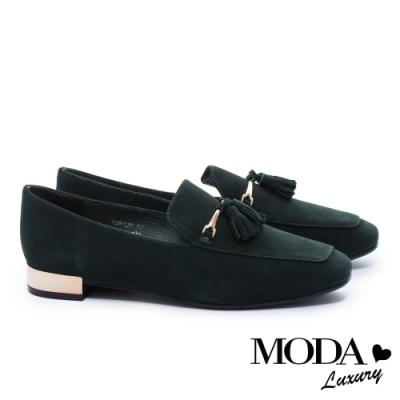 低跟鞋 MODA Luxury 率性復古流蘇羊麂皮樂福方頭低跟鞋-綠