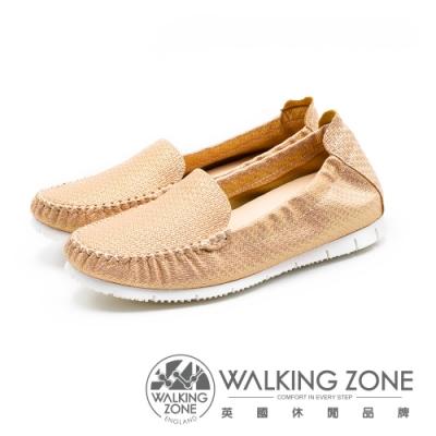 WALKING ZONE 柔軟壓紋莫卡辛女鞋-裸 (另有灰)