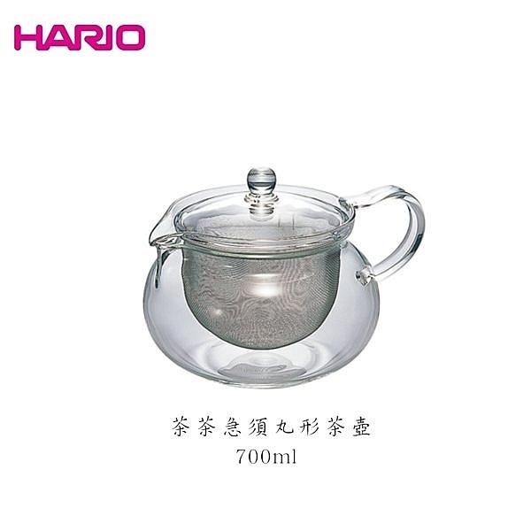 HARIO茶茶急須丸形壺700ml 玻璃壺 花茶壺 耐熱壺 耐熱玻璃