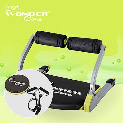 Wonder Core Smart 全能輕巧健身機-嫩芽綠+扭腰盤(綠)+拉力繩