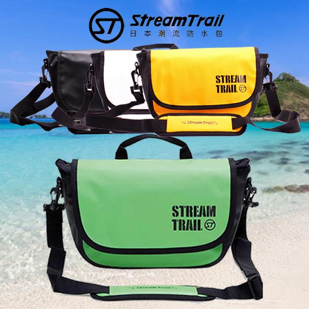 日本【Stream Trail】單間休閒包 戶外活動 隨身包 防水包包 防潑水 輕便 休閒 斜背包 單肩包