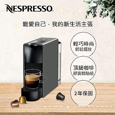 榮獲 Red Dot 紅點設計大獎Nespresso最迷你機型19 bar 高壓萃取與 25 秒預熱系統省電模式:9 分鐘後自動關機產地:烏克蘭買咖啡機附贈 14 顆咖啡膠囊
