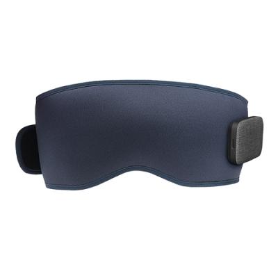 【DREAMLIGHT】HEAT 石墨烯溫感加熱智能眼罩