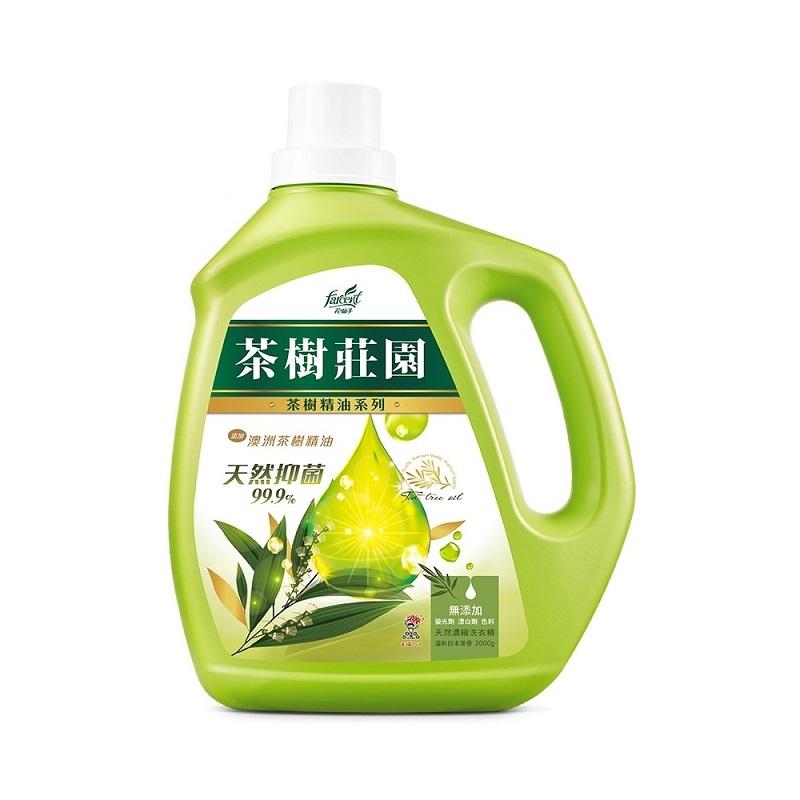 茶樹莊園 茶樹超濃縮洗衣精-天然抑菌(綠)2000g
