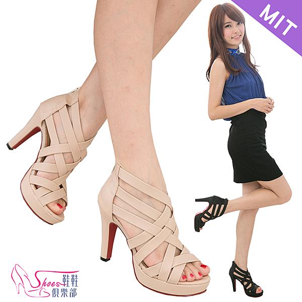 跟鞋.MIT交叉造型高跟露趾羅馬鞋魚口涼鞋10cm.黑/米【鞋鞋俱樂部】【023-838】