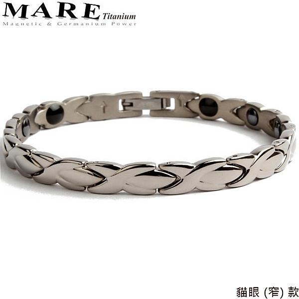 【MARE-純鈦】系列:貓眼 (窄) 款