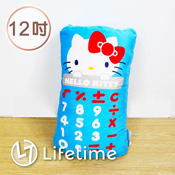﹝Kitty45週年計算機娃娃12吋﹞正版 絨毛娃娃 抱枕 暖手枕 凱蒂貓 30cm〖LifeTime一生流行館〗