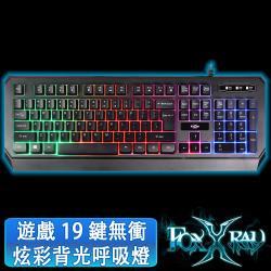FOXXRAY 奇點戰狐電競鍵盤(FXR-BKL-39)