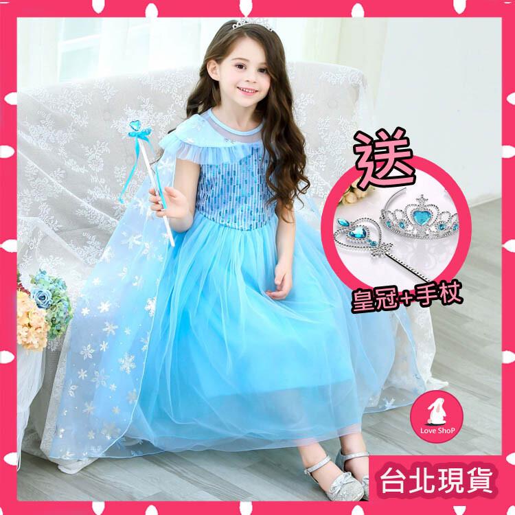 現貨送皇冠配件 艾公主 兒童禮服 萬聖節 洋裝 角色扮演 幼稚園表演服