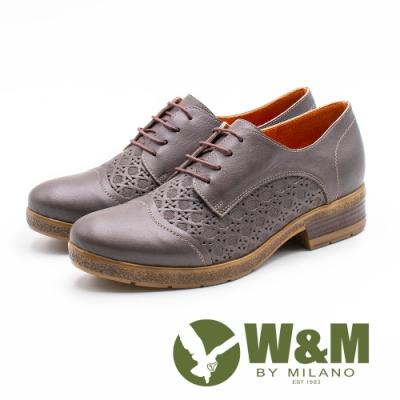 W&M 精緻編織紋 舒適厚底牛津鞋 女鞋 - 咖啡(另有黑、紅)