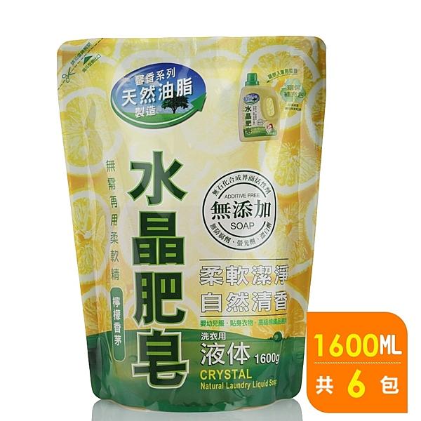 南僑水晶肥皂液體洗衣精 補充包 1600ml*6入/箱