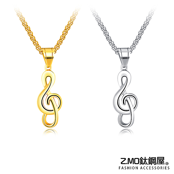 造型項鍊 Z.MO鈦鋼屋 音樂符號造型項鍊 嘻哈項鍊 白鋼中性項鍊 搭方珍珠鍊【AKS1285】單條價