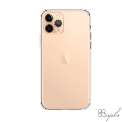 Apple iPhone 11 Pro 5.8吋防震雙料手機殼