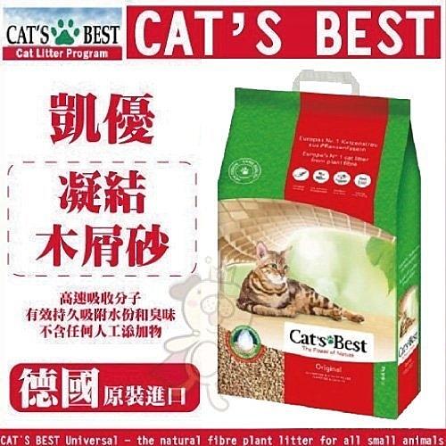『寵喵樂旗艦店』凱優CAT'S BEST 凝結木屑砂-紅標-單包13KG-『寵喵樂旗艦店』