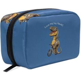 化粧ポーチ 仕切り メイクポーチ レディース 絵 恐竜 動物 メイクボックス 女の子 化粧バッグ 化粧ボックス コスメバッグ 小物ケース おしゃれ かわいい