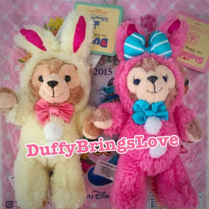 《絕版》2015香港迪士尼 復活節 達菲Duffy雪莉玫Shelliemay吊飾 鑰匙圈一對 娃娃 吊飾 復活節兔