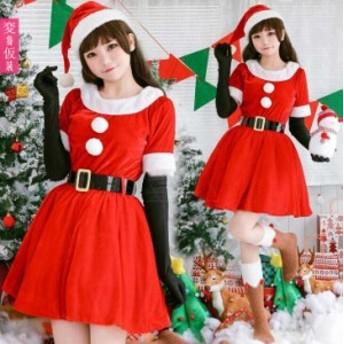 クリスマスパーティー衣装 コスプレ ドレス サンタコス 萌え萌え 可愛いドレス コスチューム 変身変装 ドレス+帽子+ベルト+グローブ二