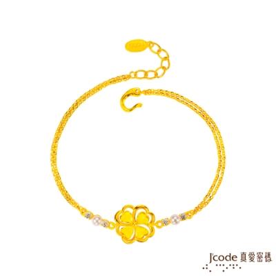 J'code真愛密碼   幸運有妳黃金水晶珍珠手鍊