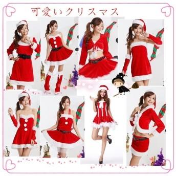 サンタクロース女 衣装 クリスマス コスプレ女性 サンタ衣装 レディース サンタ 仮装コスチューム(大人用) パーティー クリスマス 衣装 コスチューム