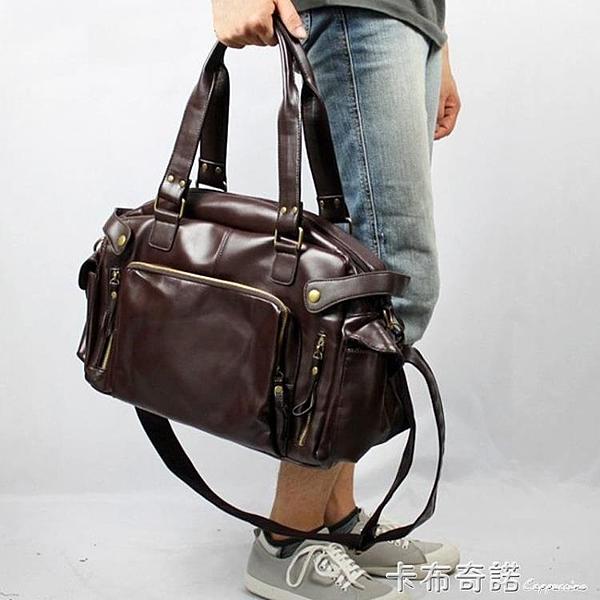 男包休閒包單肩包男士包包手提包韓版斜背包潮流機車包旅行包
