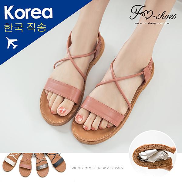 涼鞋.一字彈性踝帶按摩墊涼鞋-大尺碼(杏、藍)-FM時尚美鞋-韓國精選.Sandals