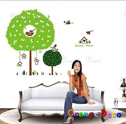 壁貼【橘果設計】甜蜜家園 DIY組合壁貼/牆貼/壁紙/客廳臥室浴室幼稚園室內設計裝潢