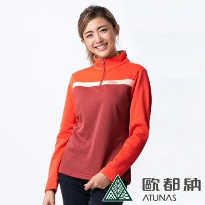 【ATUNAS 歐都納】女款平價奢華刷毛長袖拉鍊POLO衫A1-P1832W玫紅