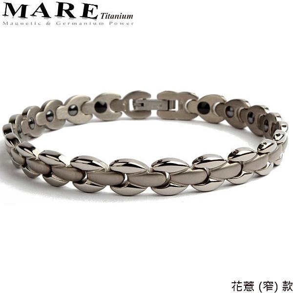 【MARE-純鈦】系列:花薏 (窄) 款