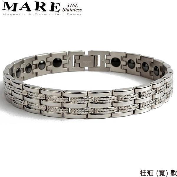 【MARE-316L白鋼】系列: 桂冠 (寬) 款