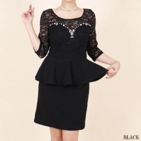 キャバ ドレス セール ミニ  キャバ ドレス  激安 可愛い 送料無料  M/Lサイズ展開 ビジュー装飾レース切り替えペプラムキャバミニドレス