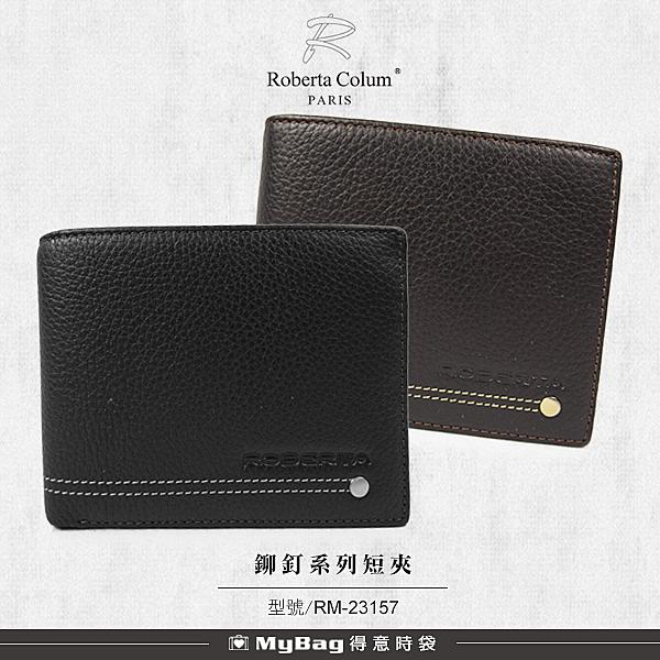 ROBERTA 諾貝達 皮夾 鉚釘系列 8卡側翻子夾 荔枝紋皮革 男夾 短夾 RM-23157 得意時袋
