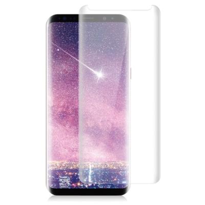 三星 S8 Plus S8+ 曲面 全膠貼合 手機 保護貼 (三星S8Plus保護貼 三星S8+保護貼 )