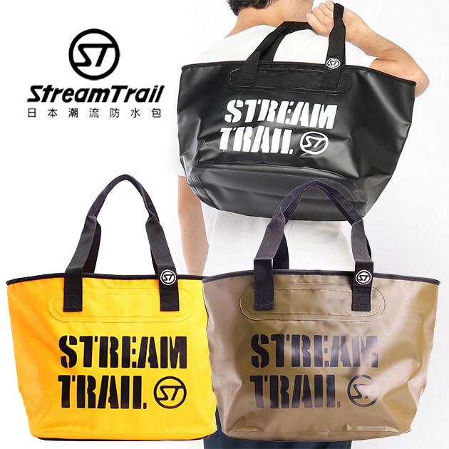 日本【Stream Trail】BLOW托特包 戶外活動 防水包 水上活動 釣魚 衝浪 游泳 大容量 大開口 旅行袋
