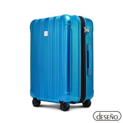 Deseno酷比旅箱III 24吋超輕量拉鍊行李箱-靛藍(防爆加大/國旅首選)
