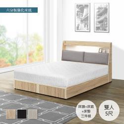 IHouse-宮崎 燈光插座床頭、強化床底、舒柔硬床 三件組-雙人5尺